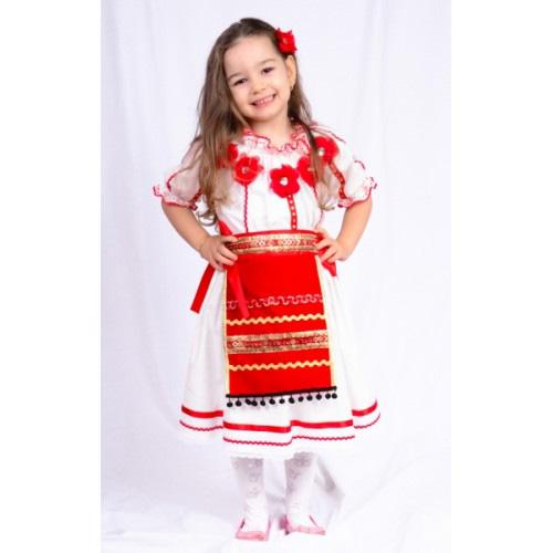 Costume Populare Copii Cluj